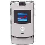 Корпуса для Motorola