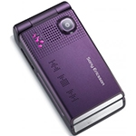 Корпуса для Sony Ericsson
