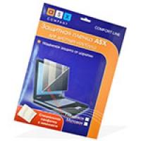 """Пленка ASX для дисплея ноутбука/нетбука 10,2"""" (приват фильтр)"""