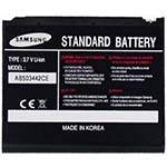 АКБ Samsung (AB533640CEC) F330/F268/G400/C3310/G500 EURO