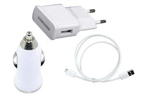 Набор 3 в 1 для Samsung Galaxy S4 сеть/авто/кабель miсro USB (белый/коробка)