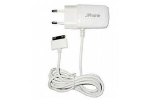 СЗУ для iPhone/iPod/iPad 2,1 A Travel Charger (блистер) (TC-E250)