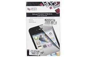 """Защитная пленка """"LP""""дляiPhone 4/4S (двойная/матовая)"""