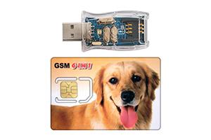 Комплект SIM-MAX ( 6 в 1)  мультисимкарта + программатор