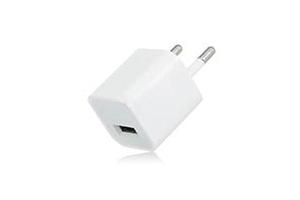 Сетевой адаптер для iPhone/iPod (220В на USB) (коробка)