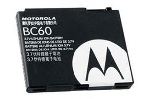 АКБ АЗИЯ Motorola BC-60 (L7) Li550 (блистер)
