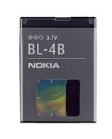 АКБ АЗИЯ Nokia BL-4B (6111/7370/N76/5500) Li500 с голограммой (блистер)