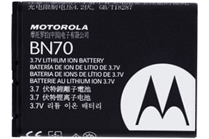 АКБ Motorola BN-70 EURO