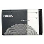 АКБ Nokia BL-4C Li820 с голограммой EURO 2:2 (7270/6300/6260/6170/6131/6125)