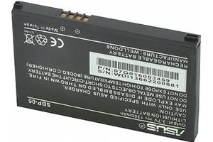 АКБ для Asus P525/535/526/527/750/735 Li1300