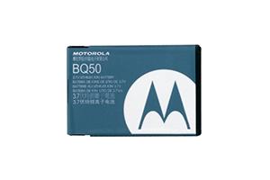 АКБ Motorola BQ-50 Li550 EURO