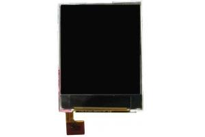 Дисплей LCD Motorola C261/С271 (в рамке)