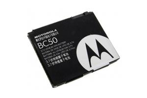 АКБ Motorola BC-50 (L6/Z3) Li550 Китай