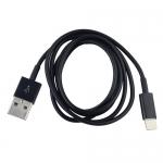 """LED USB Дата-кабель """"Lightning Dock"""" для Apple 8 pin (черный/коробка)"""