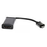 HDMI адаптер для micro USB MHL  (европакет)