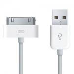 "LED USB Дата-кабель ""Apple Dock"" для Apple 30 pin (белый/коробка)"
