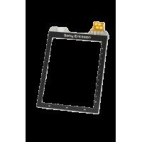 Дисплеи для Sony Ericsson