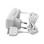 Зарядные устройства для Apple