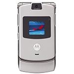 АКБ для Motorola EURO
