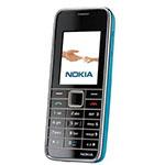 БЕЗ ЛОГОТИПА Корпус Nokia 3500 без средней части (черный)