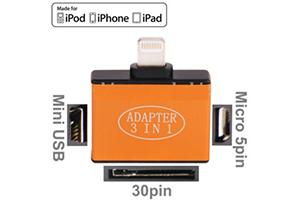 Переходник 3 в 1 для Apple с 30 pin/micro USB/mini USB на 8 pin lighting (желтый/коробка)