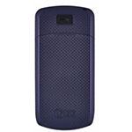 Корпус LG GB230 (синий) HIGH COPY
