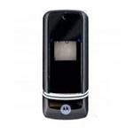 Корпус Motorola L6 (черный) HIGH COPY