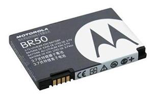 АКБ АЗИЯ Motorola BR-50 (V3/V3i) Li500 (блистер)