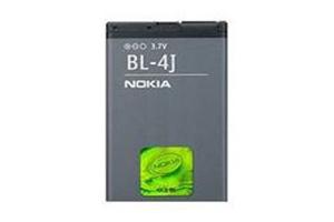 АКБ АЗИЯ Nokia BL-4J Li1200 с голограммой (блистер)