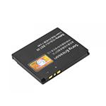 АКБ SonyEricsson BST-39 Li900 EURO (W910)