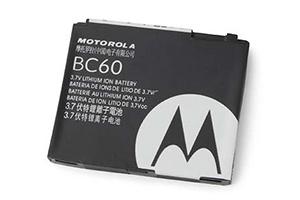 АКБ Motorola BC-60 (L7) Li550 Китай