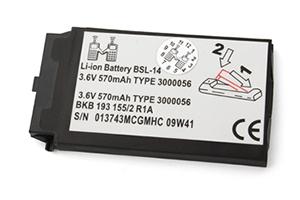 АКБ Siemens C62 Li650 Китай