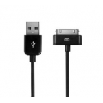 "LED USB Дата-кабель ""Apple Dock"" для Apple 30 pin (черный/коробка)"