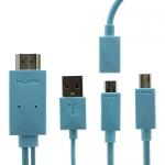 HDMI кабель Micro 5 pin/Micro 11 pin USB MHL Kit (коробка)